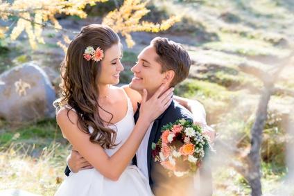 Einladungstexte Zur Hochzeit: Moderne U0026 Lustige Mustertexte Für  Hochzeitseinladungen